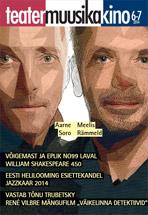 TeaterMuusikaKino